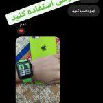 رضایت و اعتماد مشتری از خرید ساعت هوشمند ونوس