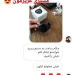 رضایت و اعتماد مشتری از ساعت هوشمند ونوس